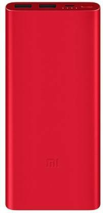Mi 2i 10000 mAh Power Bank (Fast Charging, 18W) (Red, Lithium Polymer)